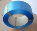 Emballage carton FEUILLARD PP
